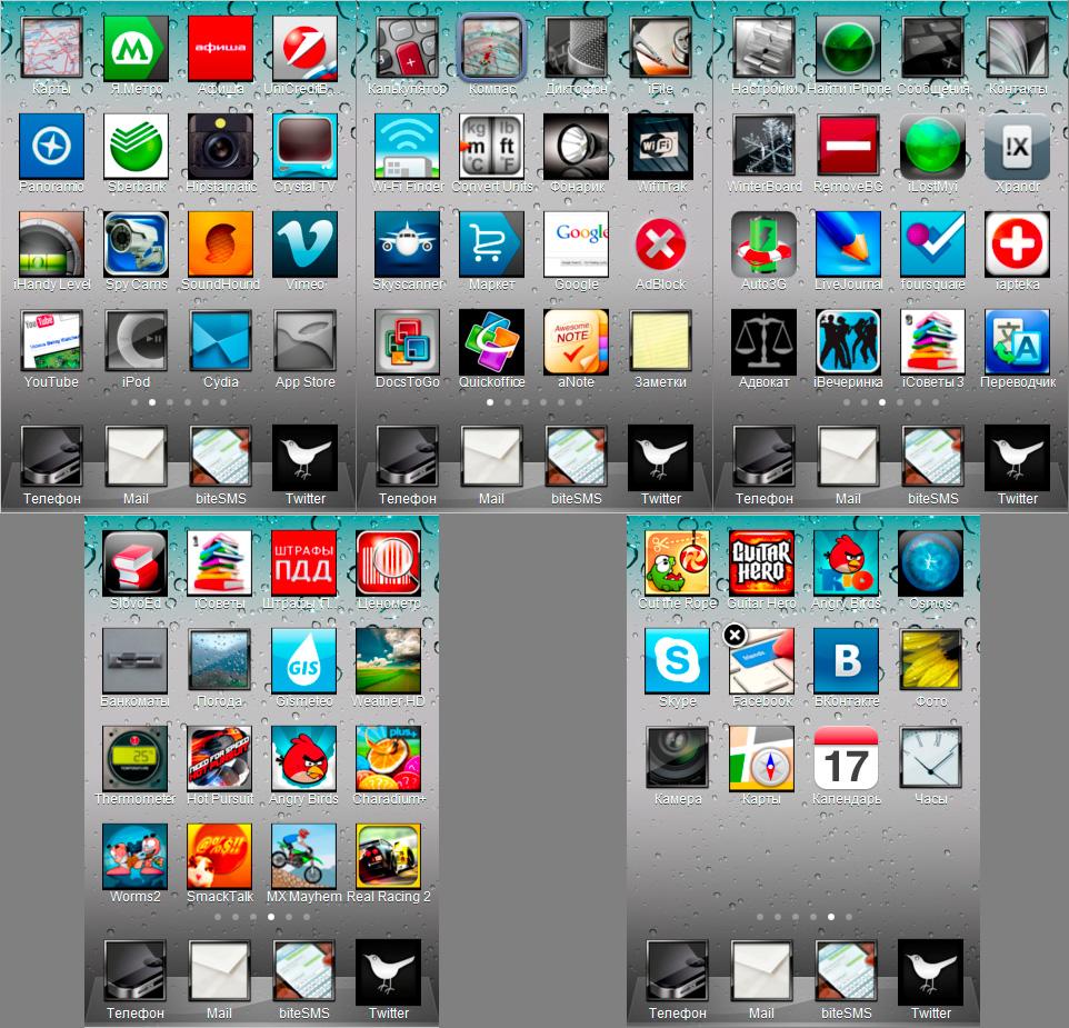Приложения для айфона 7 регестратор