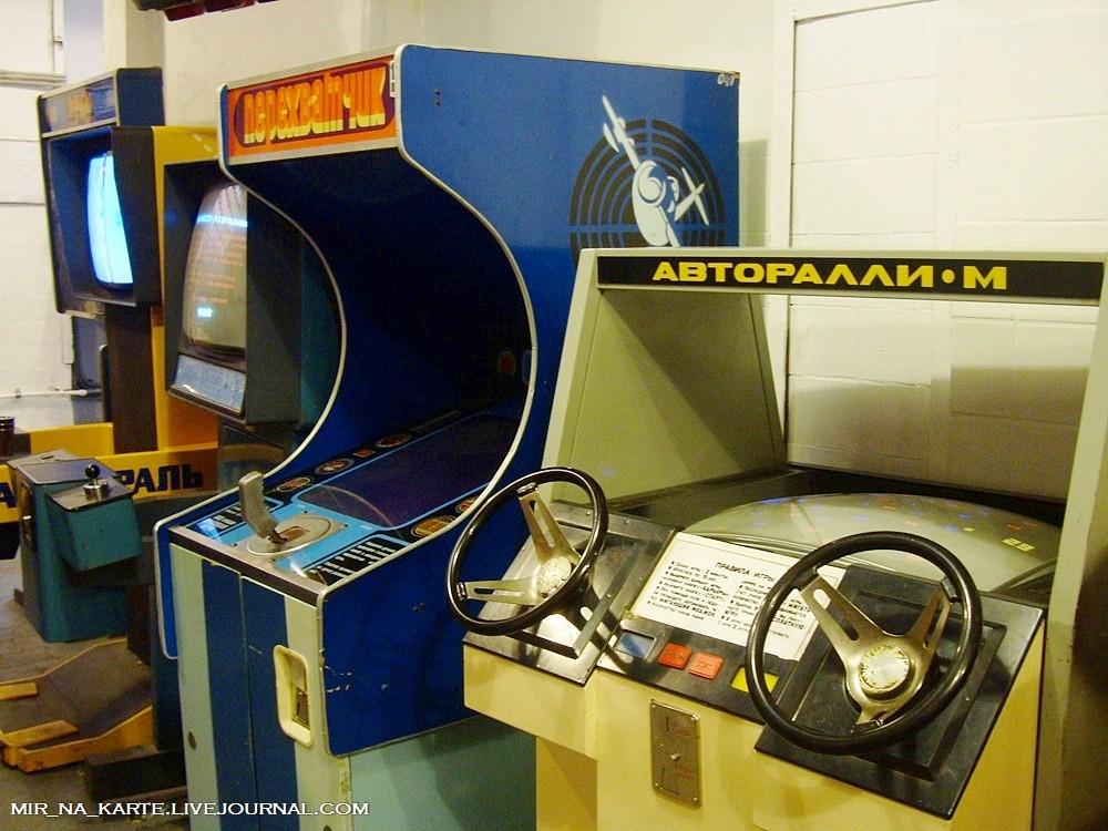 Электроника Игровые Автоматы