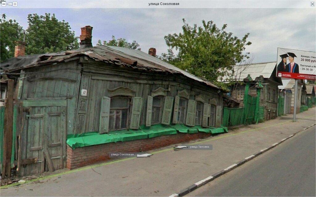 http://img-fotki.yandex.ru/get/5005/slava2007s.25/0_51702_bf8a6e89_XXL.jpg