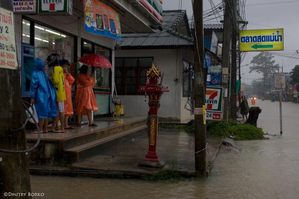 Самуи, наводнение