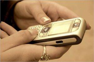 Жители Владивостока смогут передавать показания счетчиков с мобильного телефона