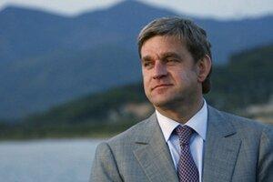 Сергей Дарькин принял участие во Всероссийском совещании руководителей правоохранительных органов