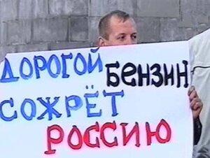 Власти Приморья нашли виновных в дорогом бензине на АЗС края