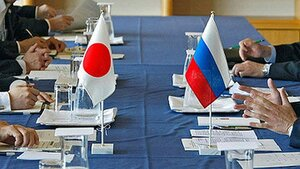 Третья бизнес-миссия Японии побывает на Курилах с 16 по 20 августа