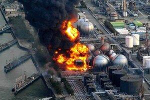 """В Японии обнародован статус реакторов АЭС """"Фукусима-1"""""""
