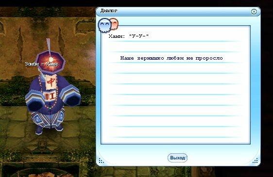 0_d3960_b922655d_XL.jpg
