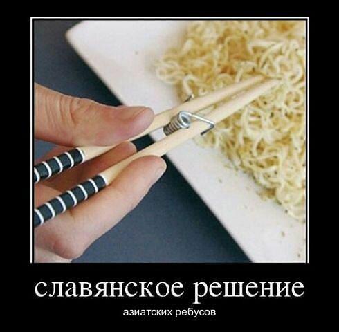 http://img-fotki.yandex.ru/get/5006/1089349.2/0_a84e1_926b2e8_L.jpg