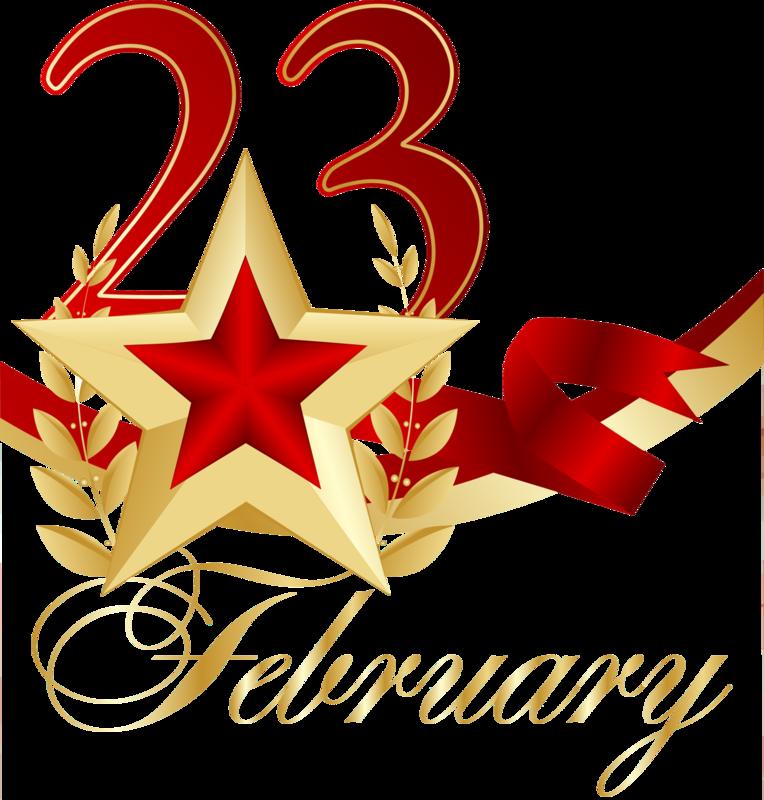 Клипарт открытки с 23 февраля