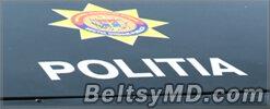 Полицейских осудили за избиение и издевательство