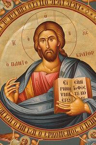 Predica duminicii a 19-a după Cincizecime