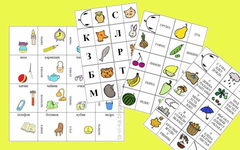 скачать карточки для обучения чтению