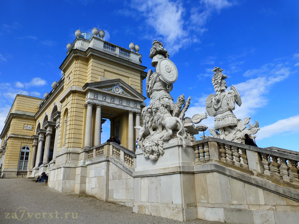 Дворцово-парковый комплекс Шёнбрунн, Вена, Австрия