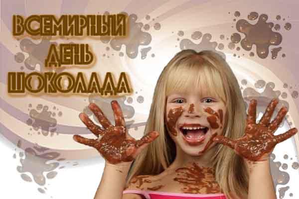 Всемирный день шоколада! Девочка вся испачкана шоколадом