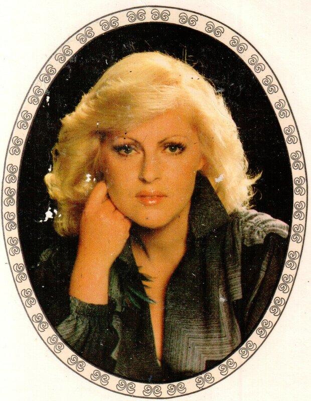 Переводная картинка из ГДР девушка 1982