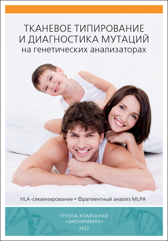 Портфолио. Александр Семенов