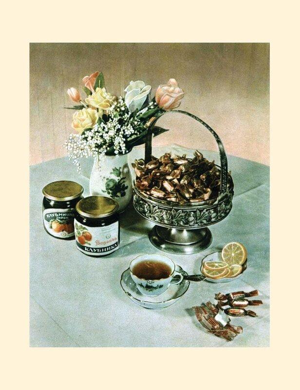 400. Книга о вкусной и здоровой пище 1952_Страница_400.jpg