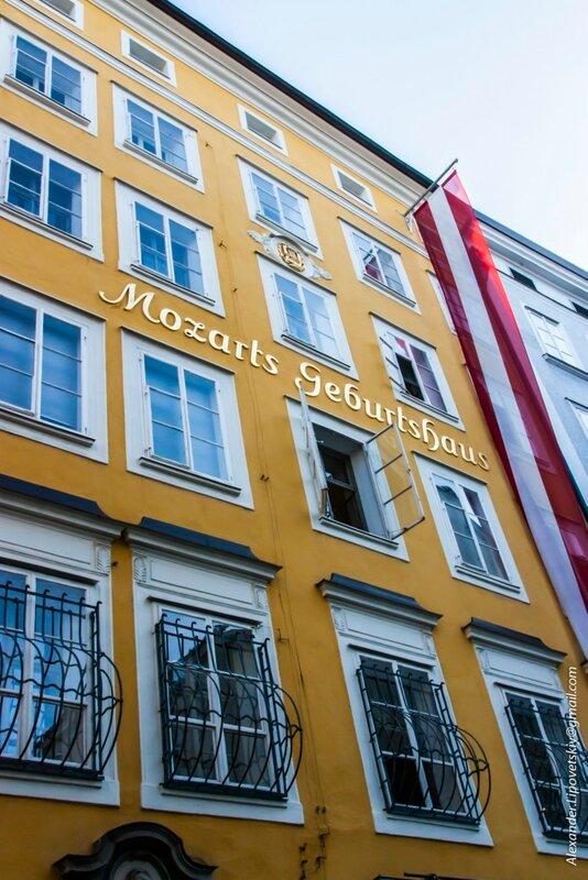 Salzburg / Зальцбург 0_94cfd_daf3646b_XL