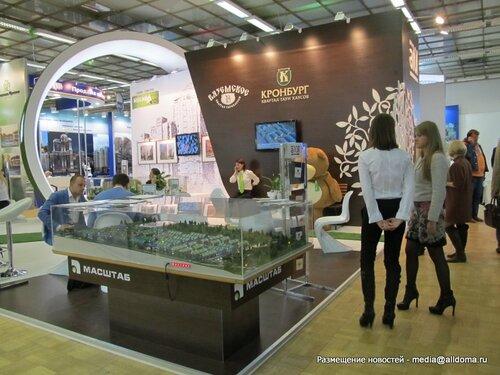 Выставка недвижимости испании в москве