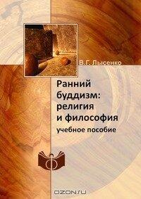 http://img-fotki.yandex.ru/get/5006/39691030.0/0_e40fc_1291211f_M.jpg