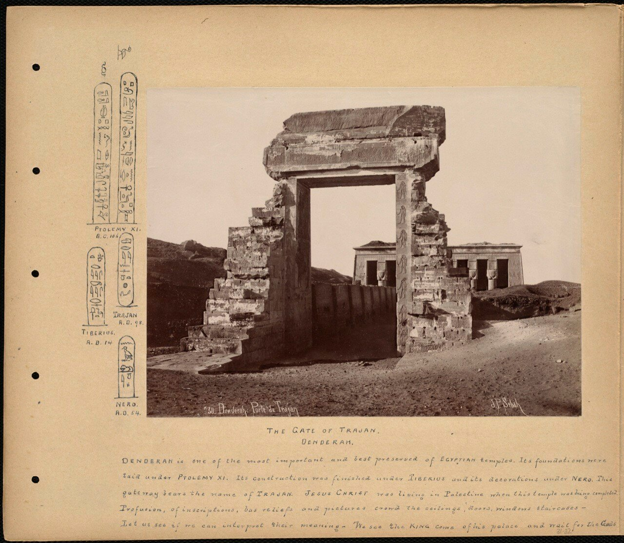 1900. Ворота Траяна
