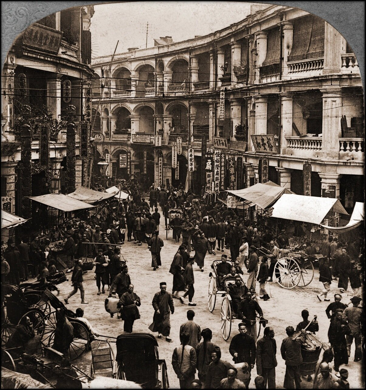 1902. Куинсроад во время китайского Нового года, Гонконг