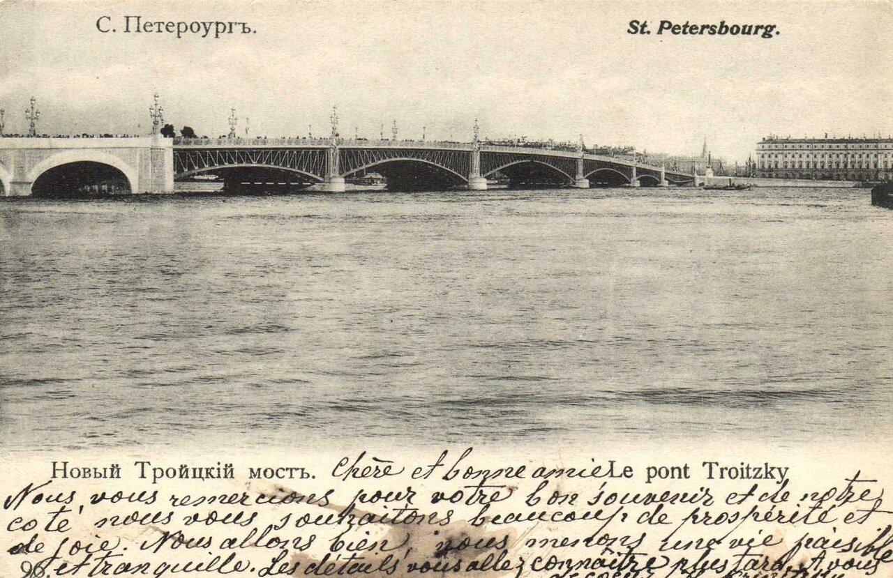 Новый Троицкий мост