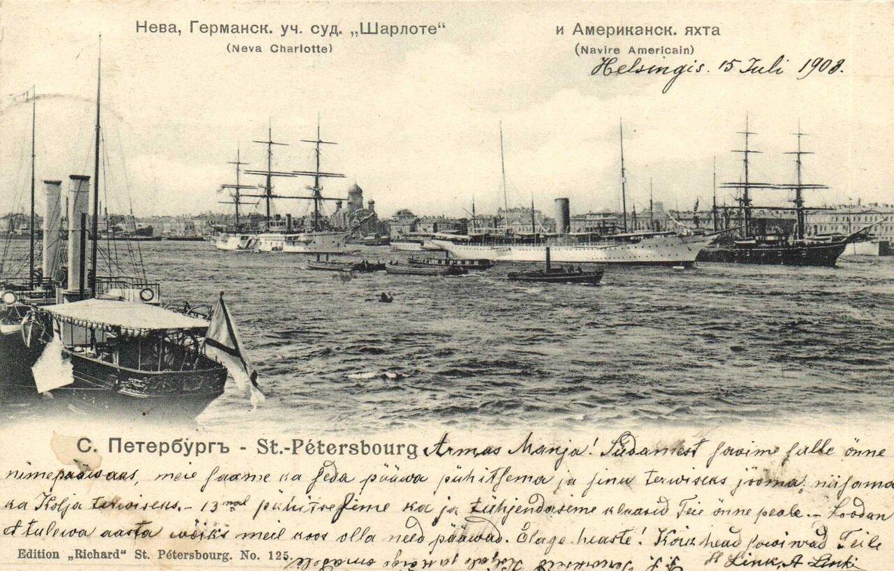 Нева, германское учебное судно «Шарлотта»