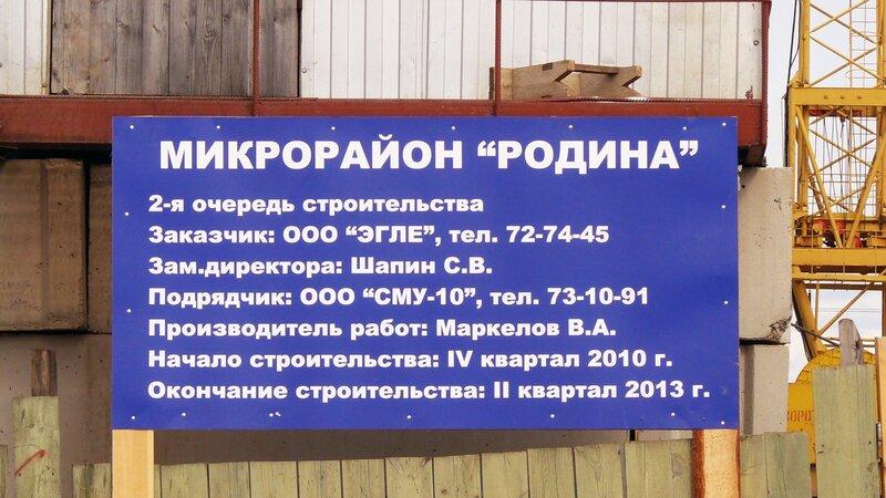 http://img-fotki.yandex.ru/get/5006/art-pushka.6e/0_55938_af4d2a69_XL.jpg