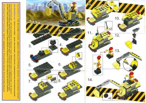 Схемы сборки конструктора lego