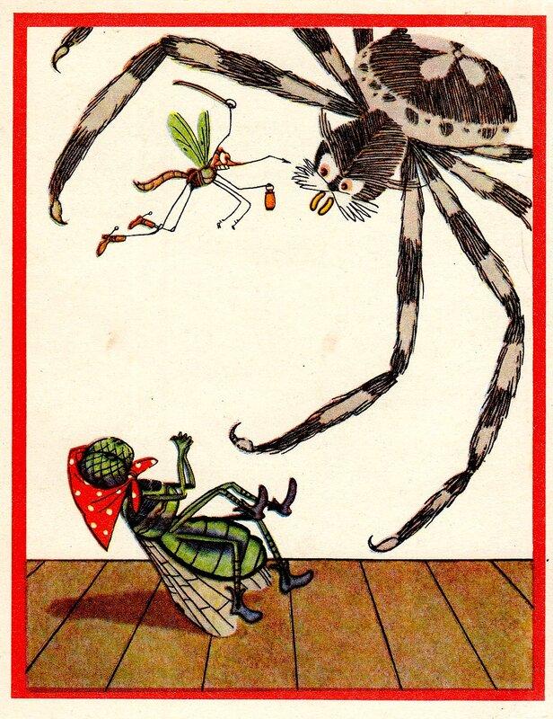 Поздравлением нового, открытки пауков