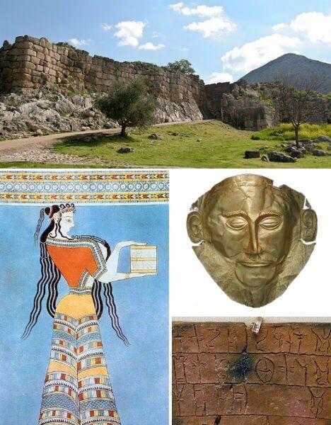 микенская цивилизация, греция, исчезнувшие цивилизации