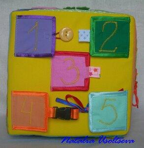Развивающий куб 20х20см многофункциональный