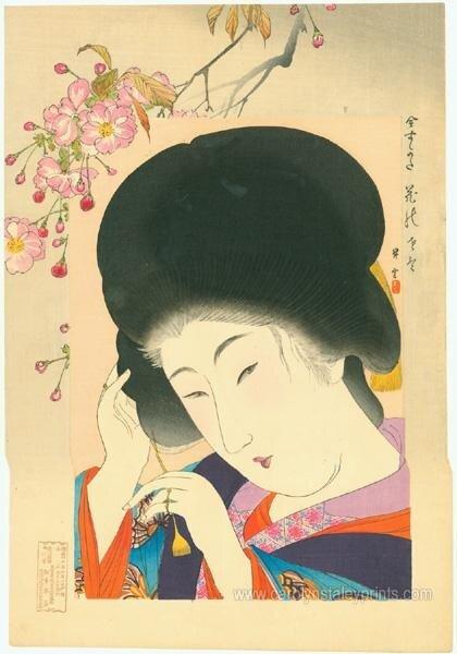 японские картинки миниатюры