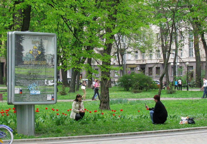 Киев 30 апреля 2011