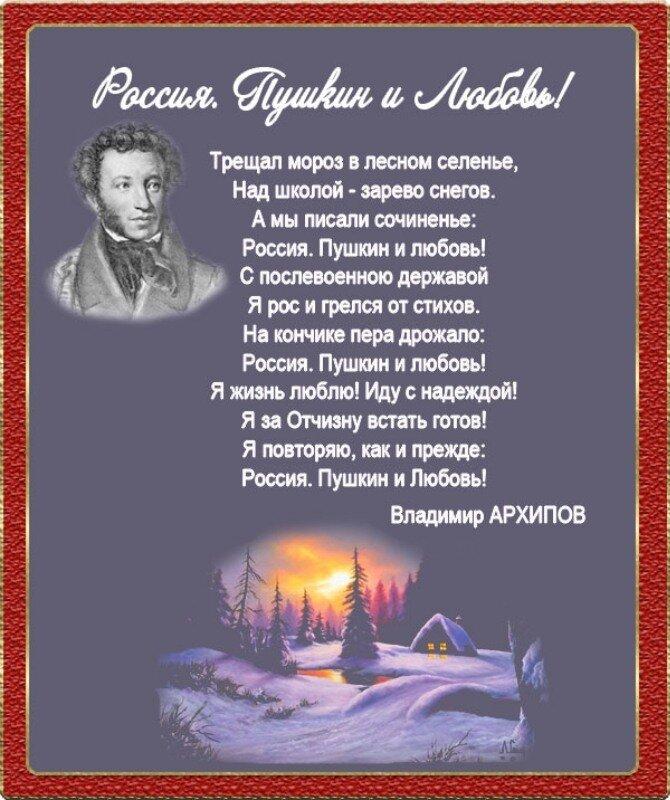 Фото стихи классиков