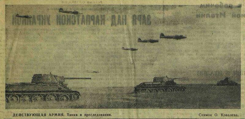 «Красная звезда», 1 мая 1944 года, немецкие танки, немецкие танки второй мировой, танки ВОВ