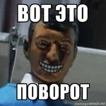 https://img-fotki.yandex.ru/get/50061/113493236.1c/0_1649fc_4b7f5c6d_S