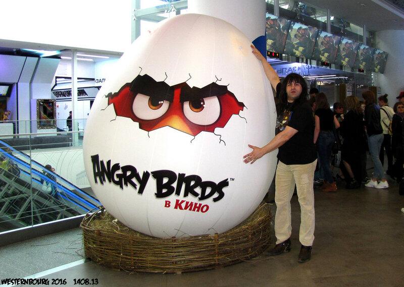 1408.13 Недоброе яйцо