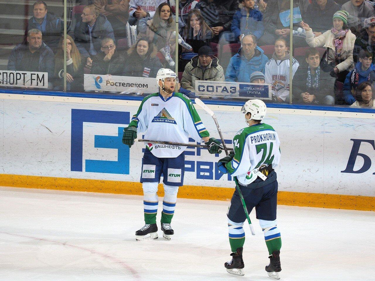105Плей-офф 2016 Восток Финал Металлург - Салават Юлаев 23.03.2016