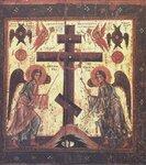 Поклонение кресту 12 век Третьяковская галерея Москва.jpg