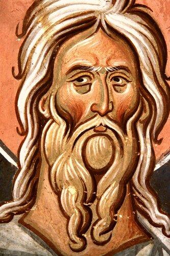 Святой Пророк Исаия.