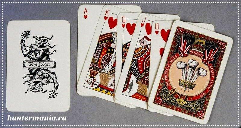 Первый производитель игральных карт