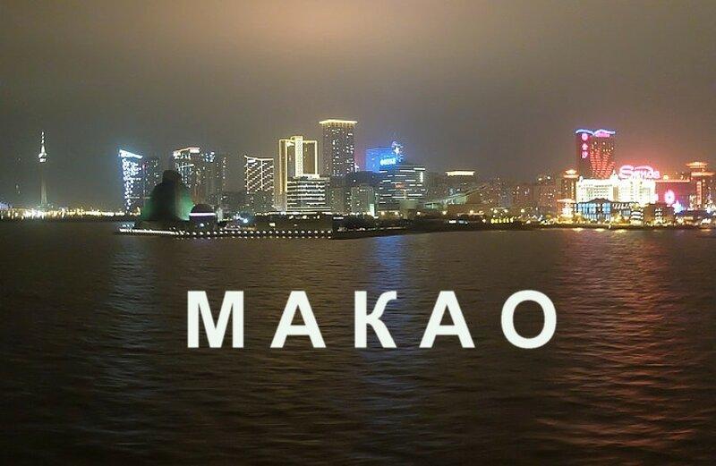 Особый район Китая - Макао
