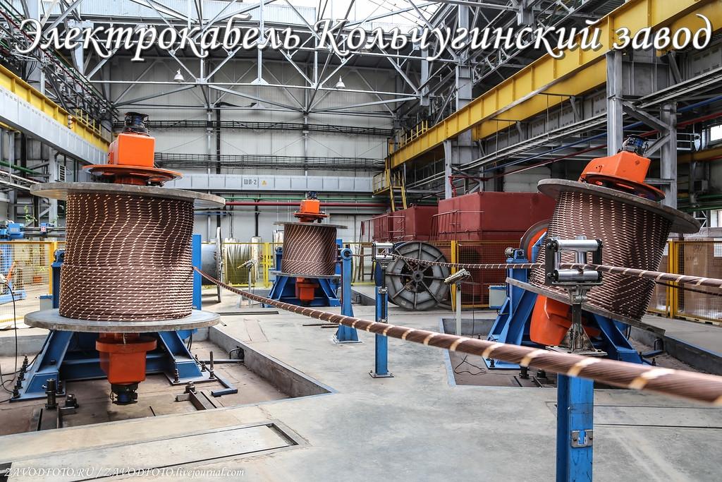 Электрокабель Кольчугинский завод.jpg
