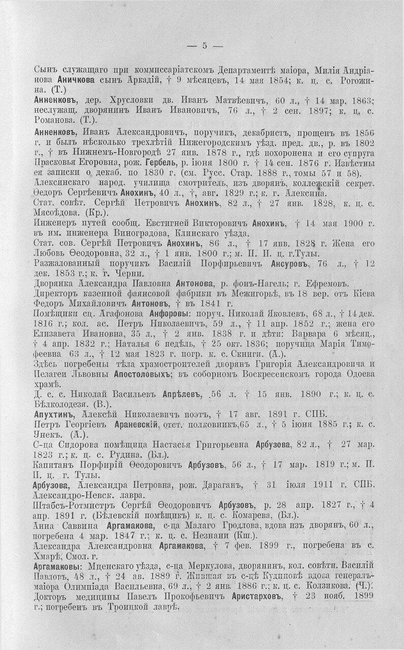 https://img-fotki.yandex.ru/get/50061/199368979.1f/0_1bf03c_3155400c_XXXL.jpg