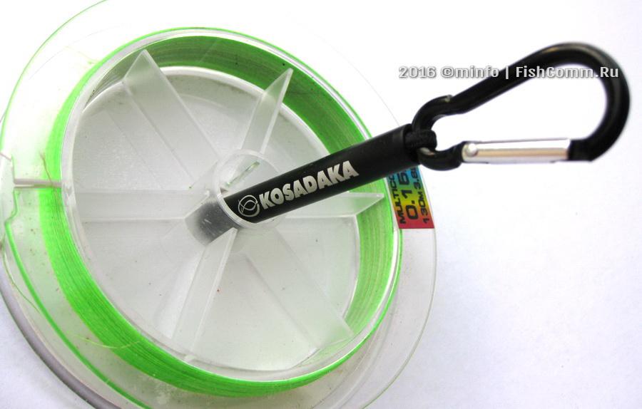 Инструменты Kosadaka 2016