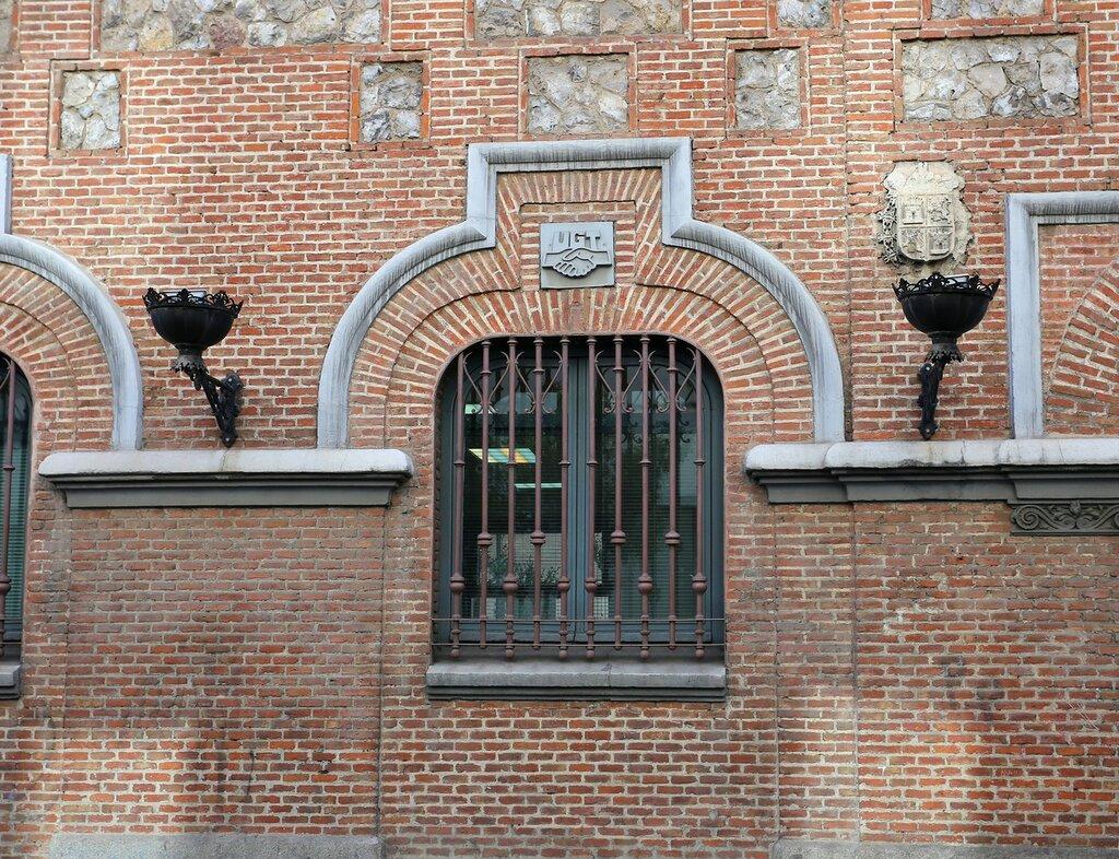 Мадрид. Монастырь Святой Марии Магдалены (Convento de Santa Maria Magdalena)