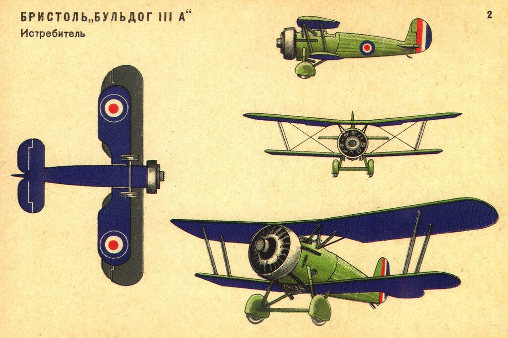 Военные самолеты Англии (1934) 02