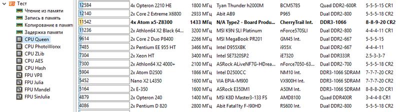 GearBest: NEXBOX T10 на Intel Z8300. Пропеллер-бокс