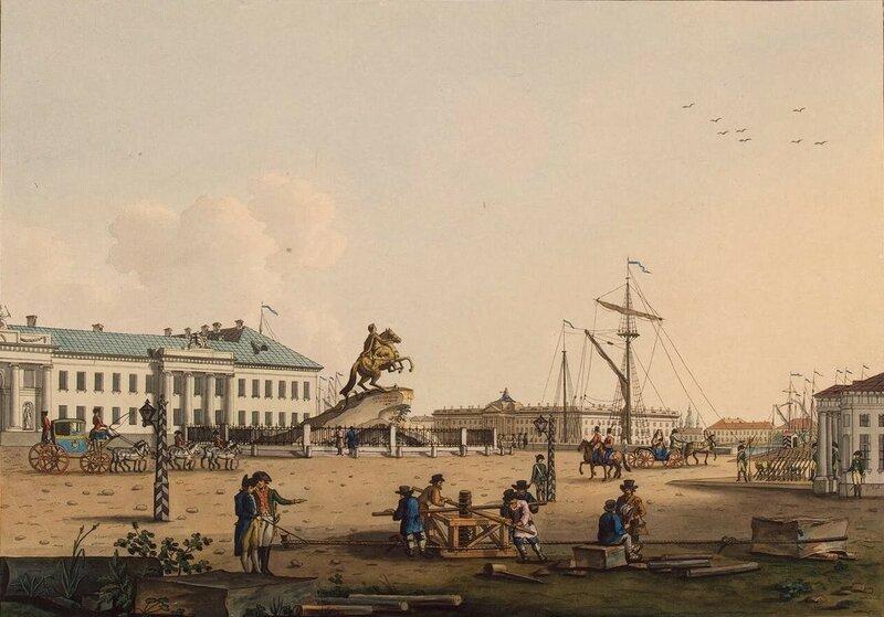 Сенатская площадь в конце XIX века